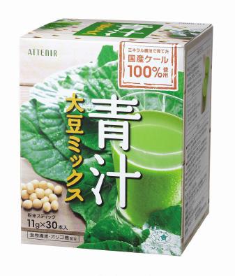 青汁大豆ミックスのパッケージ