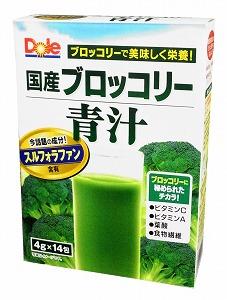 国産ブロッコリー青汁のパッケージ