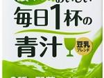 itoen-kokutemainichiaojiru