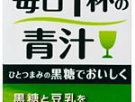itoen-mainichiaojiru
