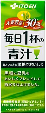 伊藤園の毎日1杯の青汁