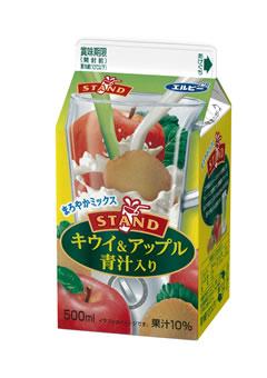 STAND キウイ&アップルパッケージ