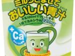 yakult-milkaojiru
